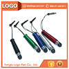 for Giveaways ball funny stylus pen