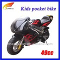Hot Pocket Mini Moto For kids