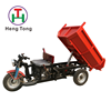 High Power Automatic Three Wheel Electric Tricycle For Heavy Goods Cargo Freight