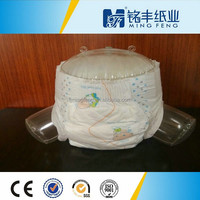 Professional china factory of baby sleepy pamper
