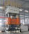 YD32 4-column Hydraulic Forming Press(63TON-6000TON)