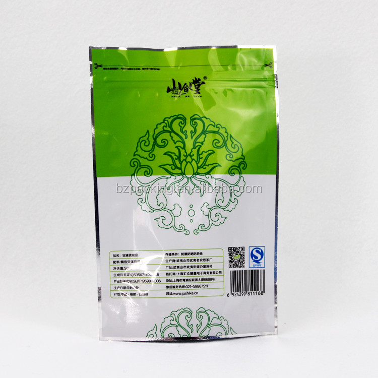 Customized top quality food bag packaging design