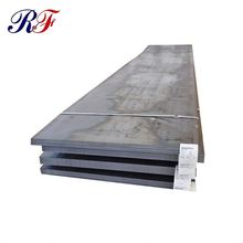 China manufacture hot rolled carbon steel q345 hot rolled steel plate