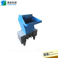 crusher for crush the plastic pp pe film and washing film plastic machine
