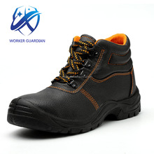 PU Injection Zapatos De Seguridad Industrial Anti-puncture Steel Toe Cap Basic Safety Boots