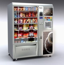 reverse vending machine recycle the used bottle,cans and paper LV-X01