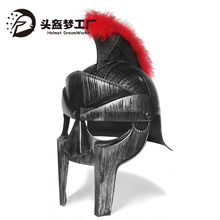 Plastic Costume Anime Cosplay Rome Knight Helmet with Red Plume
