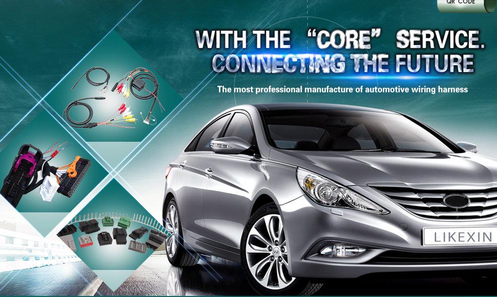 guangzhou likexin electronic co , ltd automobile wire harness automotive wiring guide guangzhou likexin electronic co , ltd automobile wire harness,automobile connector
