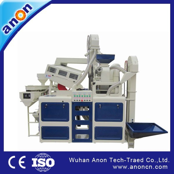 ANON auto modern integrated small rice mill/mini rice mill plant/rice milling