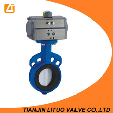 Motorised water pipeline PN16 teflon 3 inch butterfly valve for water