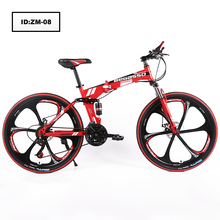 2016 new style 26-Inch Full Suspension double Disc Brakes Folding mountian Bike