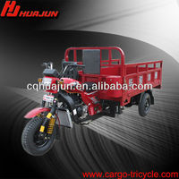 2013 new China tricycle & reverse trike/strong front shock absorber 250cc trike