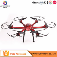 Rechargeable remote control toy rc quadcopter rc helicopter quadcopter