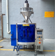 1-5kg milk powder packing machine