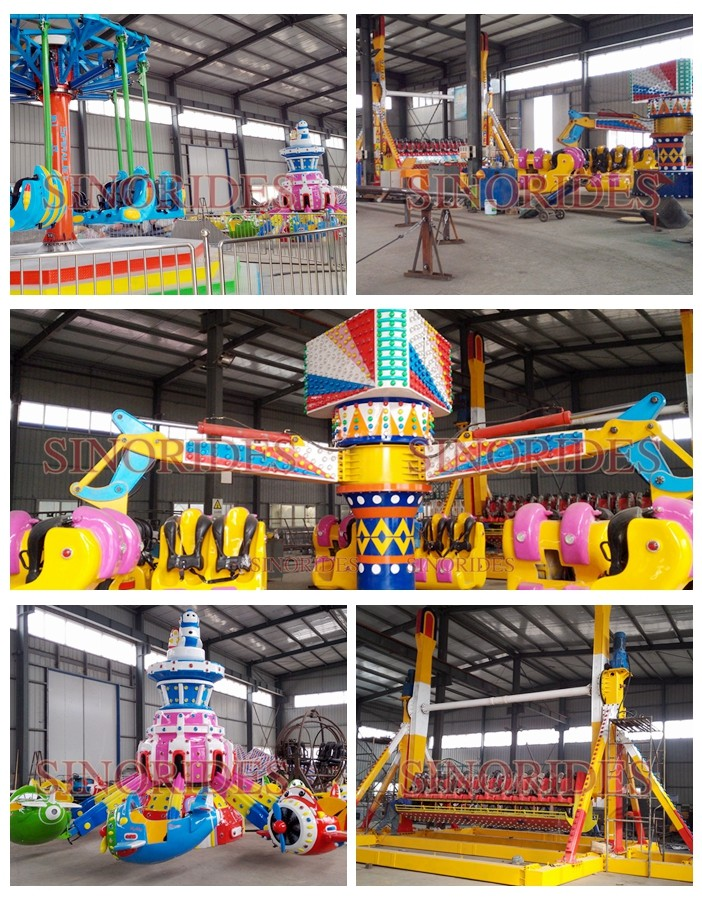6 Seats Hydraulic System Children Drop Tower Ride