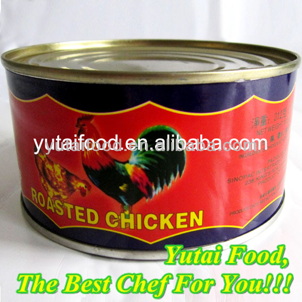 Ready to Eat Chicken Products Halal Canned Meat Roasted Chicken
