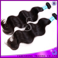 Alibaba cheap brazilian hair weave all express brazilian virgin hair