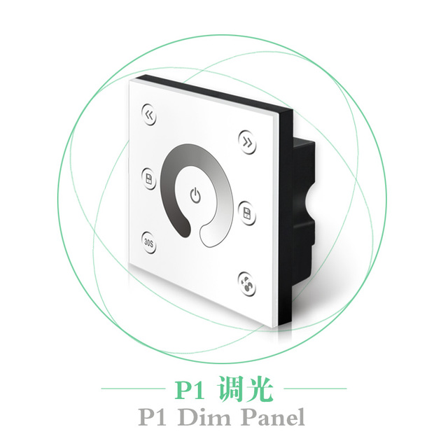 High quality modern glass touch panel brightness and speed adjustable light dimmer 12v