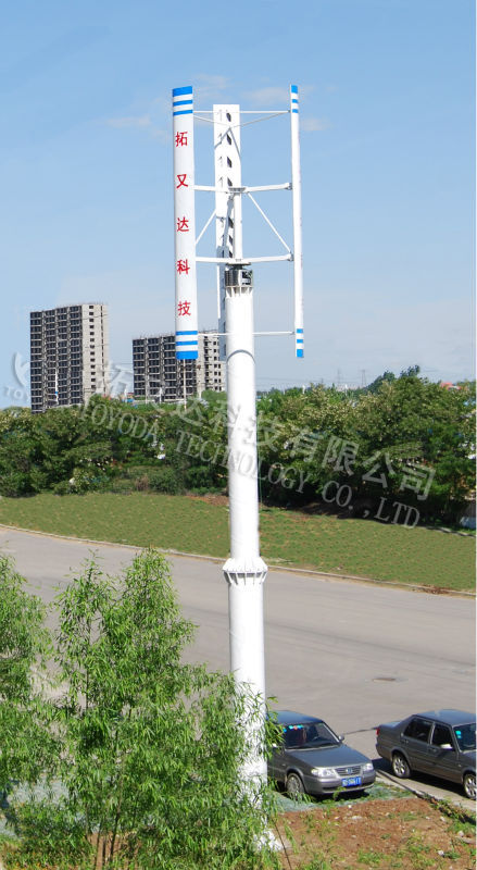 Vertical Axis Wind Turbine for sale