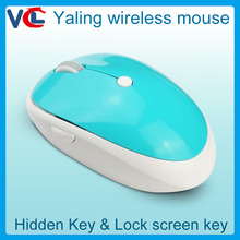 VMW-172 World First Privacy Security Function Computer Novelty Gift Mouse Wireless