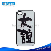 trade assurance accepted 2d hard pc mobile phone cover for iphone 4/4s