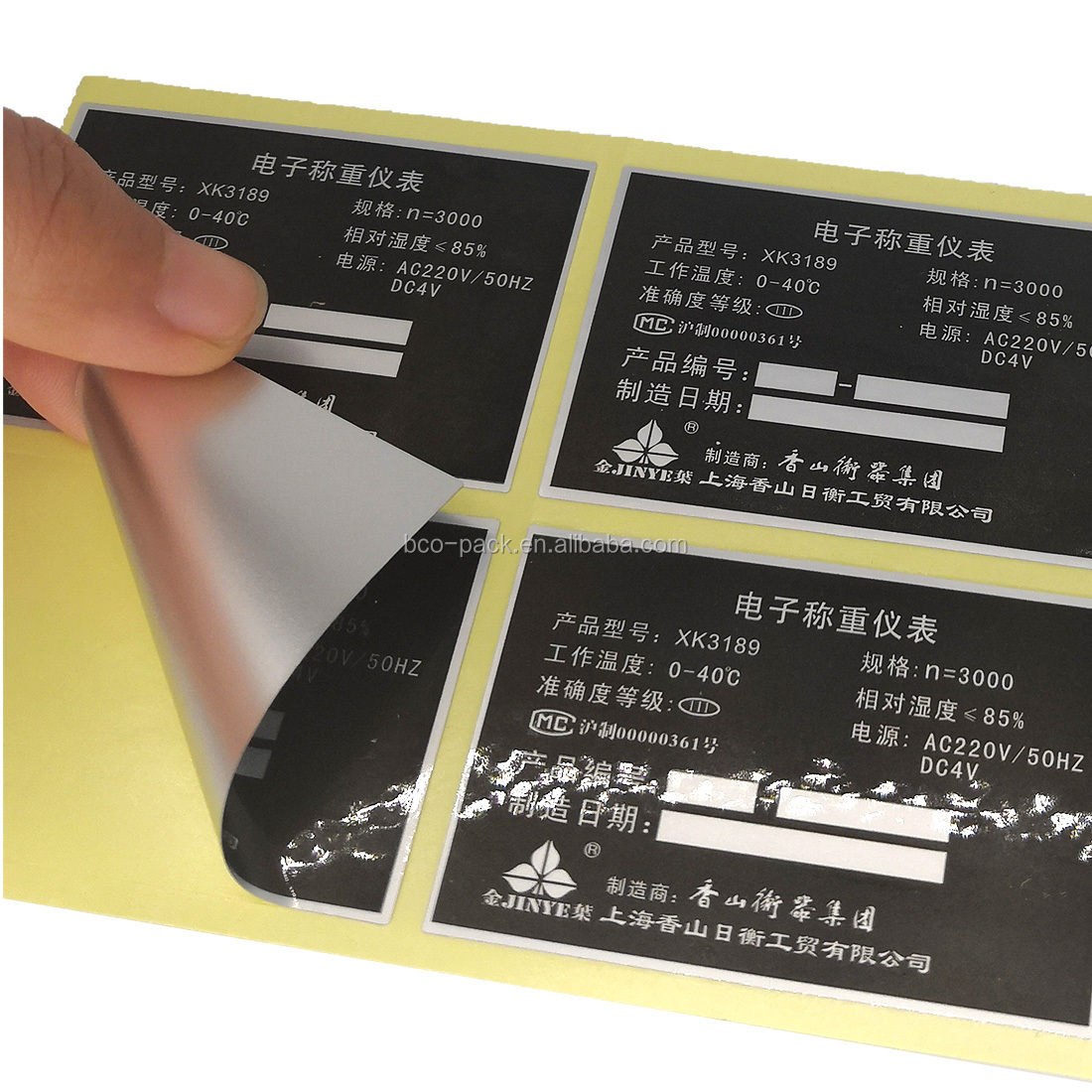 Wholesale aluminum self adhesive label sticker