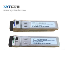 1 pairs 10Gbps 60km 1270/1330nm WDM SFP+ Optical Transceiver Module