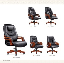 executive office luxury car seat office chair factory sell directly HARUI 39