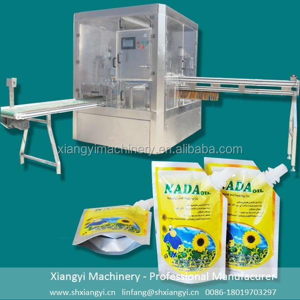 pouch filling machine price