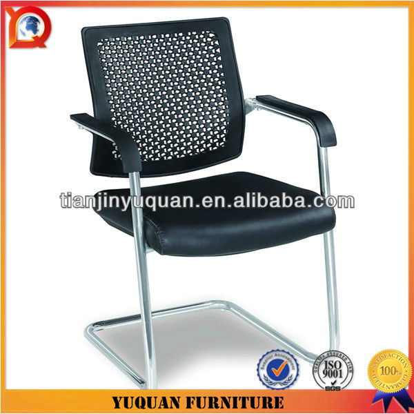 Beautiful Comfortable Plastic Heated Office Chair Without Wheels