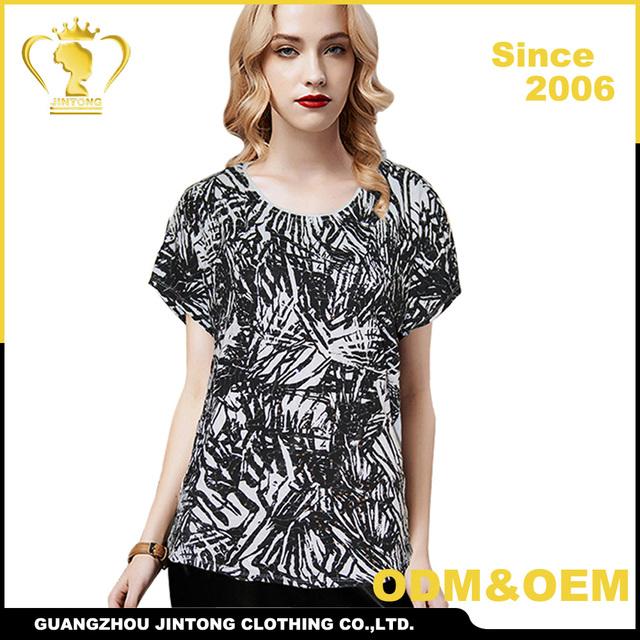 Wholesale women's camo custom design camouflage t shirt