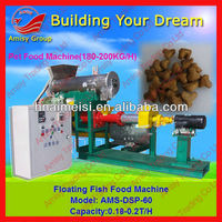 DSP-60 Floating Fish Food Pellet Mill for Sale (video is Available) 0086 371 65866393