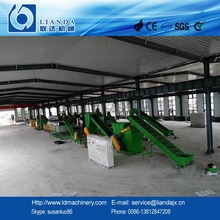 PE PP plastic film washing and granulating recycling machine