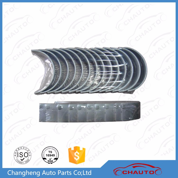 Low price promotion automobile Engine Crankshaft bearing wholesale the China bearing manufacturer 77122608