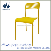 factory price comfortable plastic rest room chairs