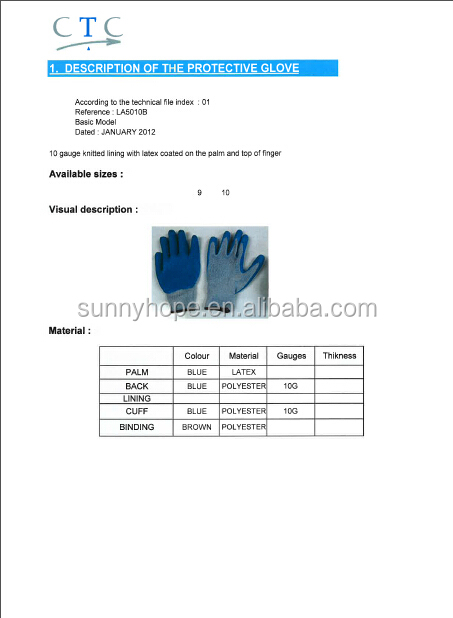 sunny hope good Latex coated gloves working gloves