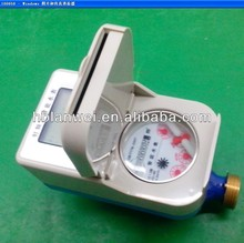 brass body IC Card Prepaid Water Meter