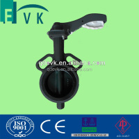 ANSI B16.10 wafer type wcb stem butterfly valve