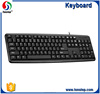 Cheapest Wired colored Computer Keyboard with oem wholesale for sale