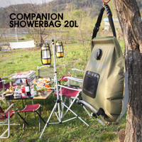 20L outdoor solar portable camping shower water bag