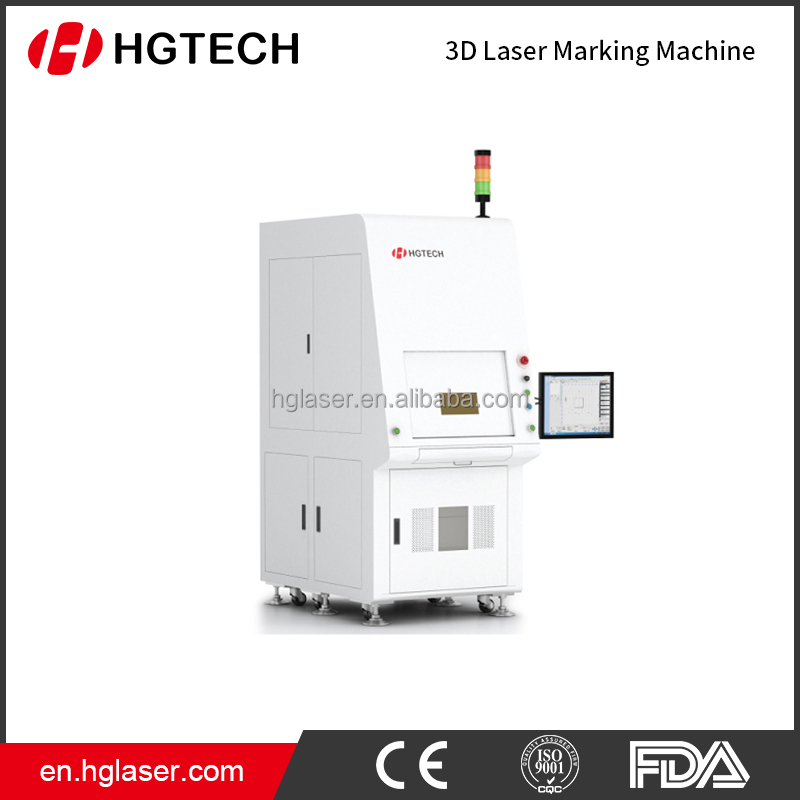 HGTECH 3D dynamic laser marking high-speed focusing and scanning system 20W 3D Laser Marking Machine
