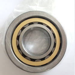 standard size cylindrical roller bearing sealed made in china
