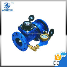 Professional design flow water meter fuzhou