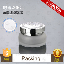 Rosemary Oil Control Cream Acne Pimple Remove Cream Face Moisturizing Cream30G frosted glass embossed aluminum jar