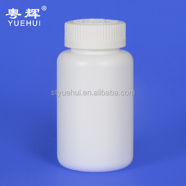 150cc medicine plastic bottles used for medical/cosmetic/pill/powder