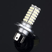 Car Auto 120 LED 3528 SMD H4 White Fog Light Driving Lamp Headlight Bulb