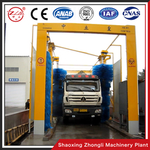 Drive-through High Quality Automatic Truck Wash Machine WIth Brushes