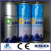 4 color CMYK printing aerosol can tinplate can and tin cans for packaging boxes