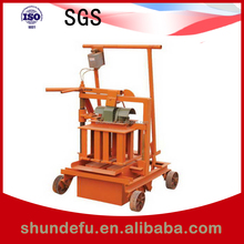 Small Type QMR2-45 Movable Concrete Manual interlocking Earth Block making Machine/Hollow Block molding Machine
