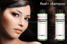 Hair salon anti dandruff hair care shampoo factory supply, Real+ hair growth.